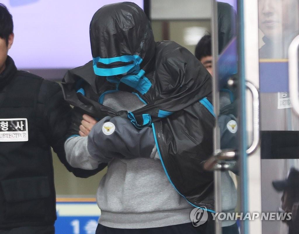 韩警方对三名中国籍潜逃嫌犯签发逮捕令