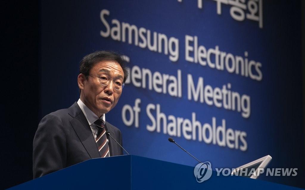 资料图片:金奇南 韩联社