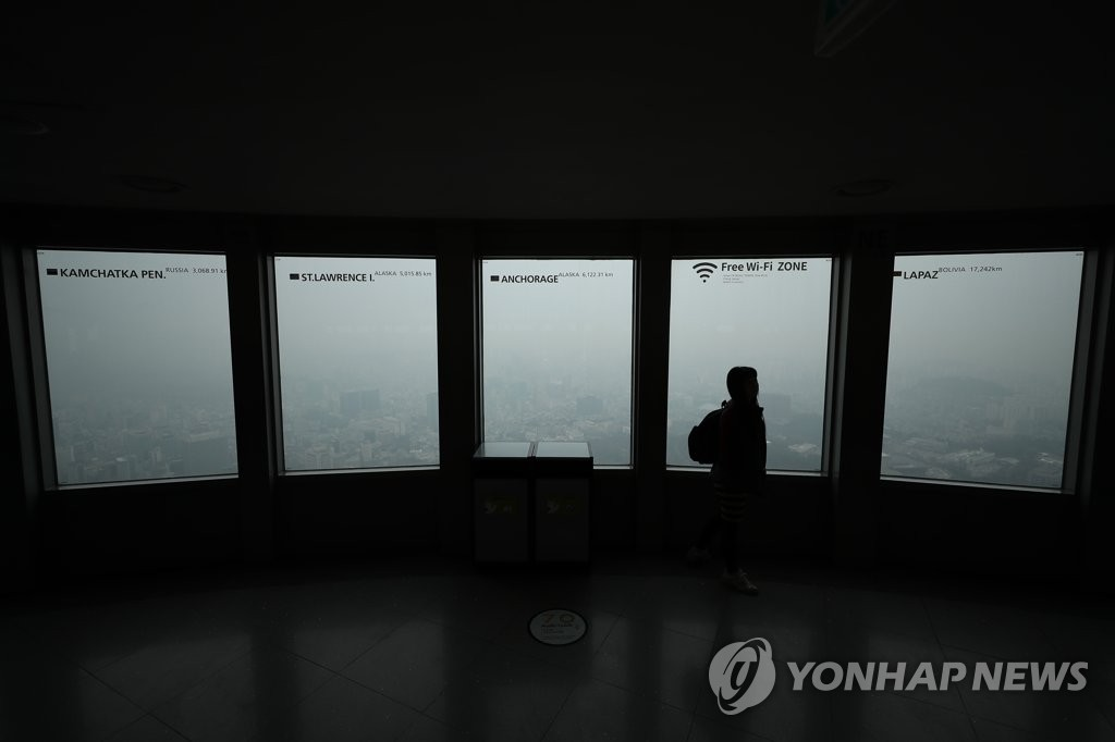 韩国首尔3月PM2.5月均浓度创历史新高
