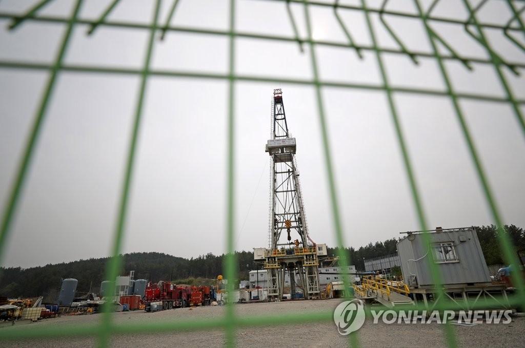 韩政府永久关停浦项地热发电