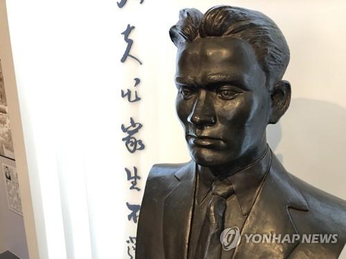尹奉吉义举87周年纪念仪式在韩中两地举行