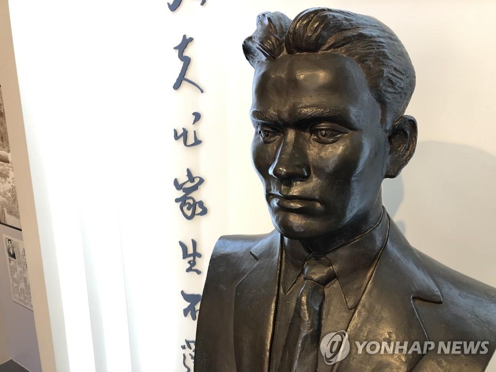 资料图片:尹奉吉义士胸像(韩联社)