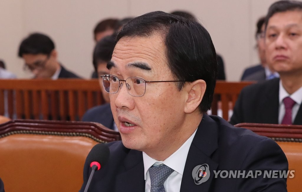 韩统一部长官:有必要派特使了解朝方立场