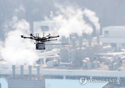 无人机检测空气质量