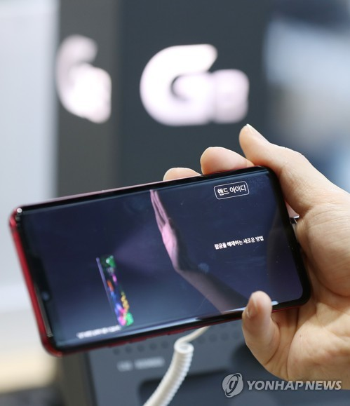 LG新旗舰G8 ThinQ