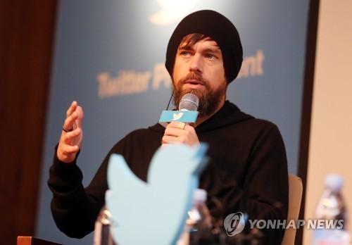 推特掌门在韩国开记者会