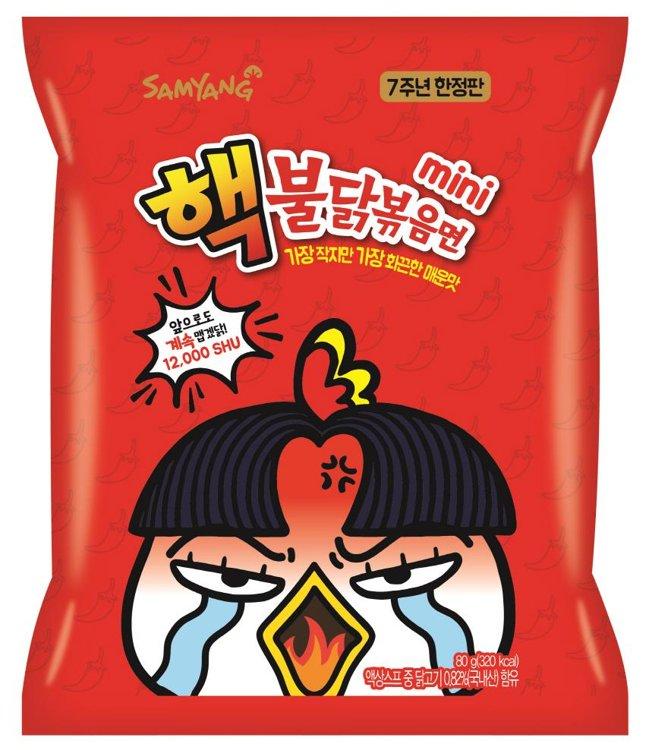三洋推出超辣火鸡炒面