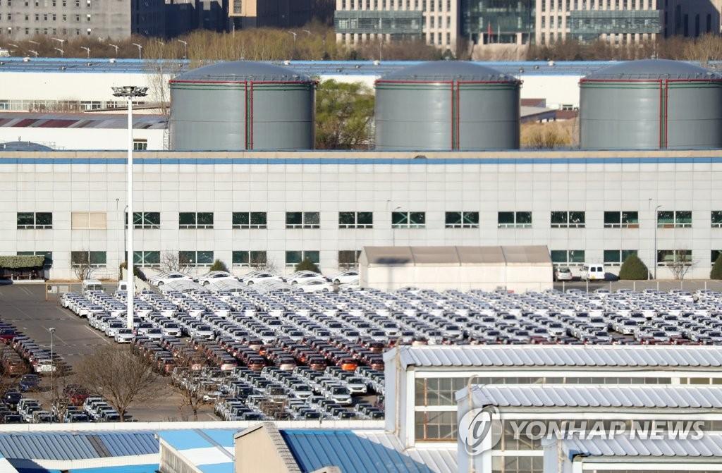 资料图片:现代汽车北京第一工厂远景 韩联社