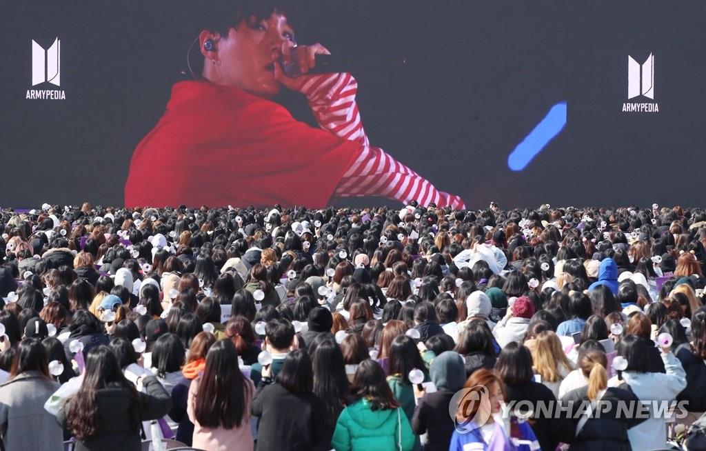 BTS粉丝团再办万人活动