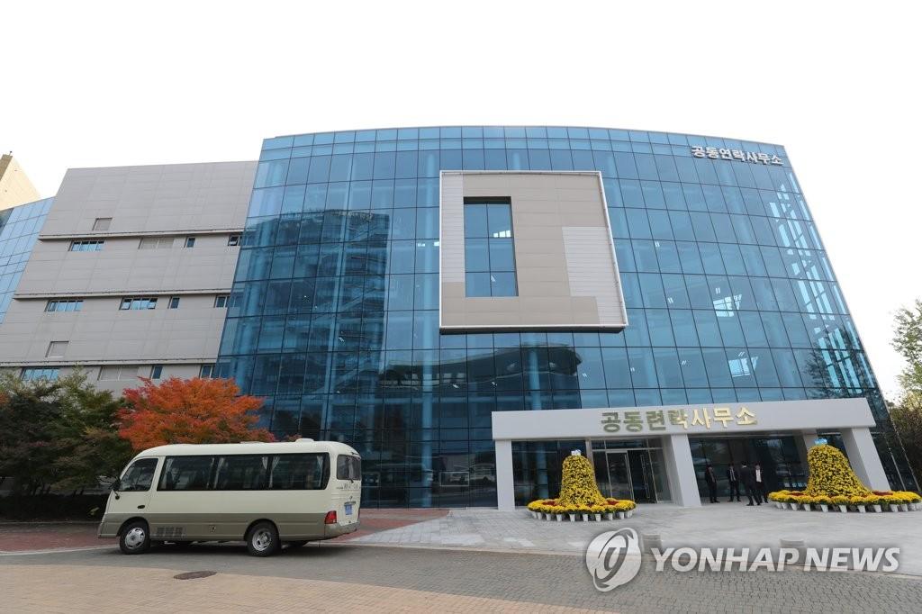 朝鲜派中央特区指导开发总局代管韩朝联办事务