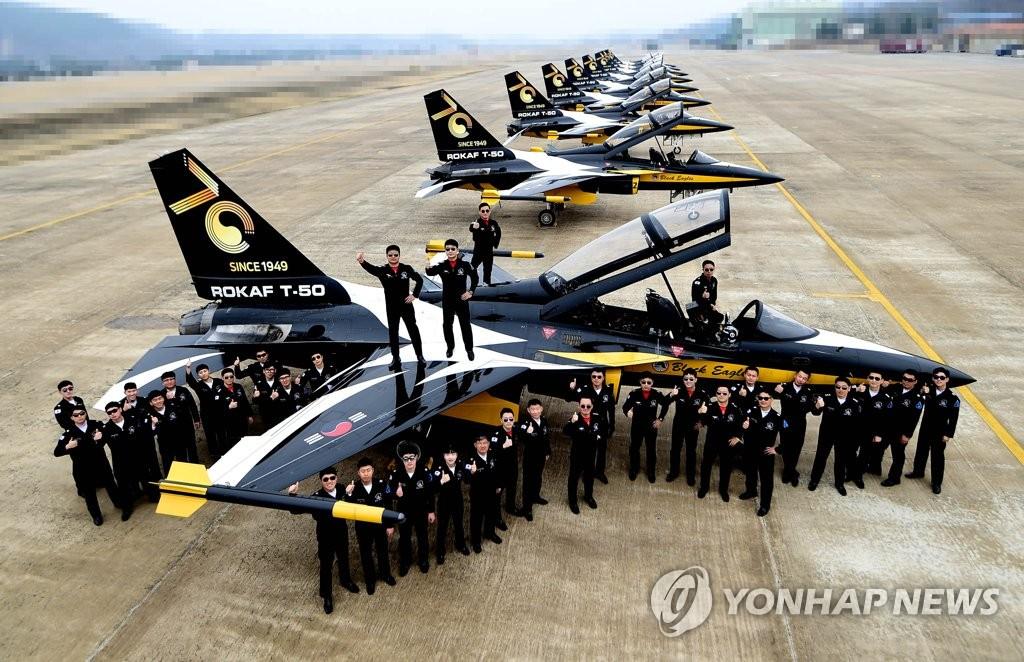 空军70周年纪念版涂装