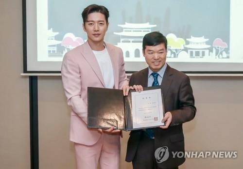 朴海镇担任韩国旅游宣传大使