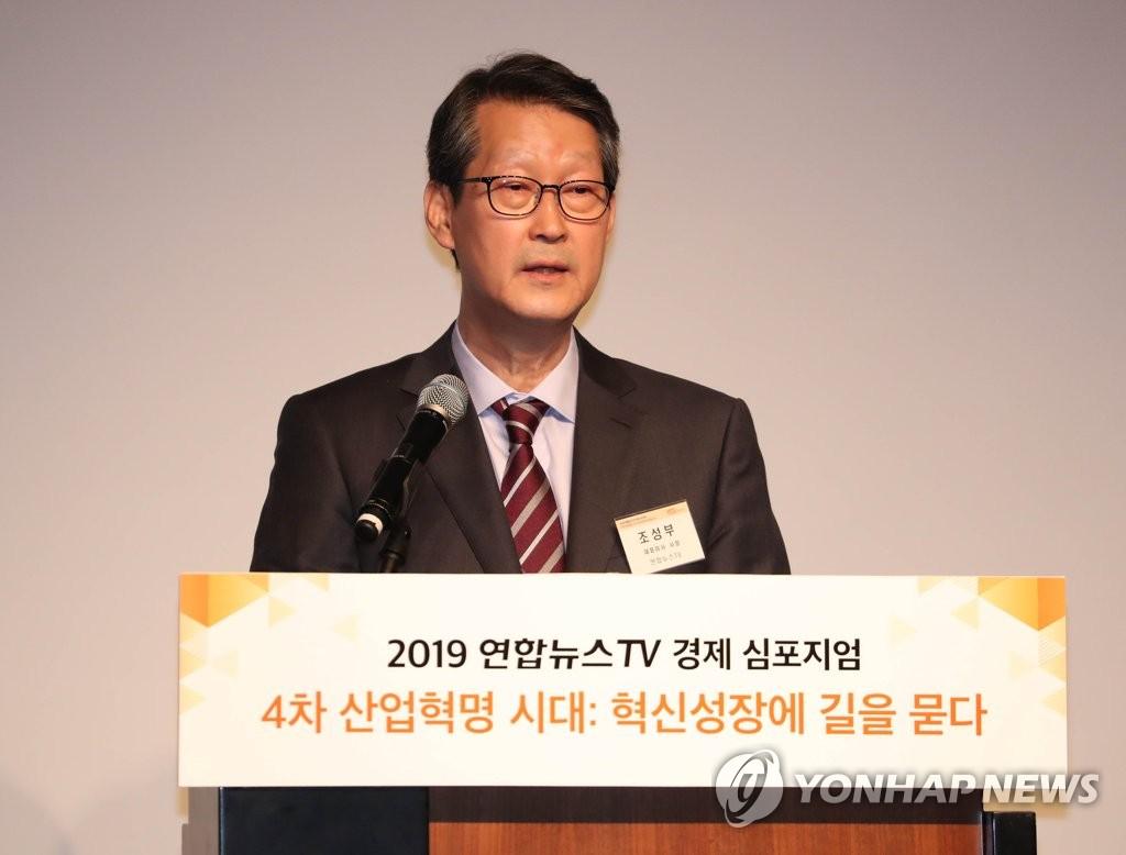 韩联社TV举行经济论坛探路创新发展