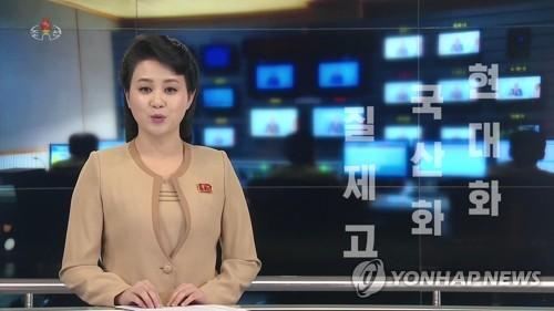 朝鲜新闻节目接轨国际焕然一新