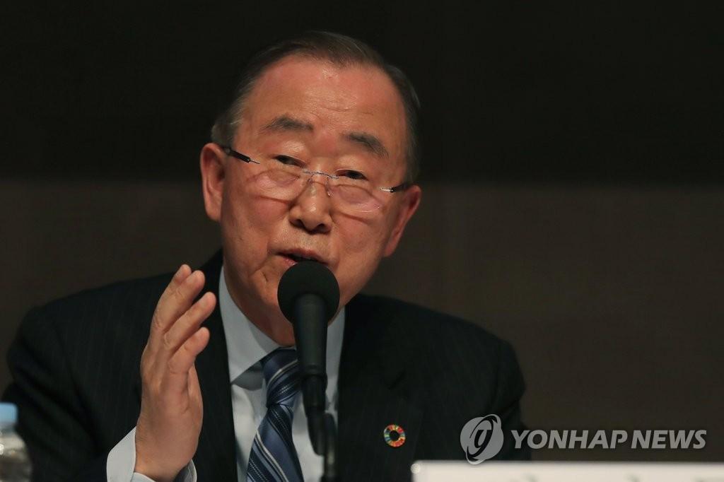 潘基文:修复加固韩美同盟才能推动韩朝关系