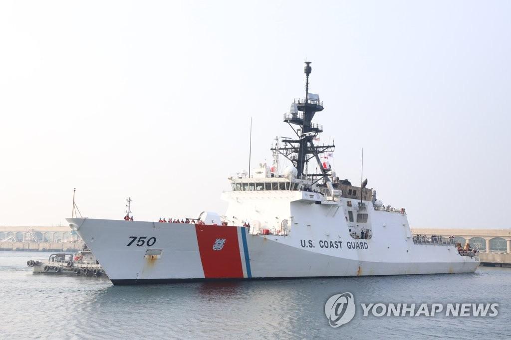美国巡逻舰驶入济州港