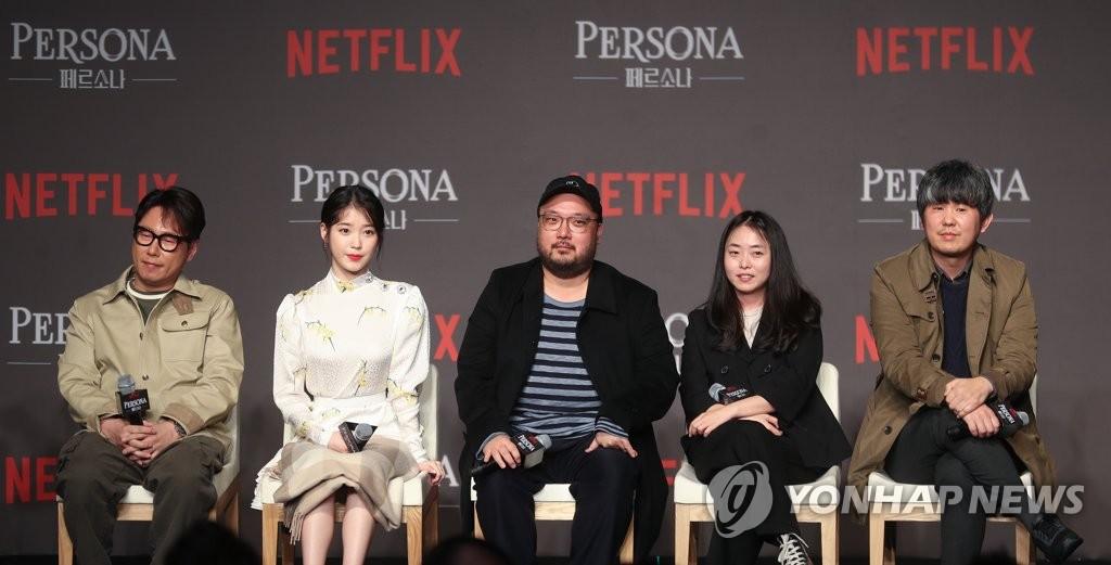 《Persona》发布会现场(韩联社)