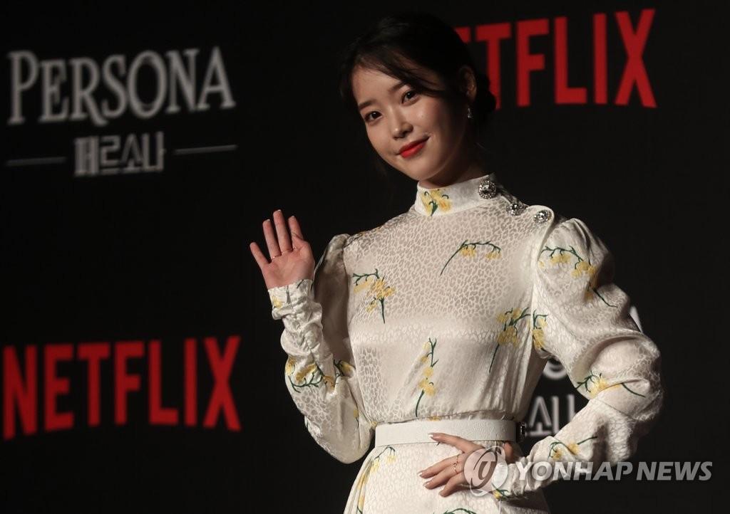 IU出席电影处女作《Persona》发布会
