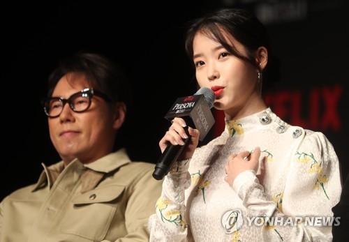 李智恩出席新片发布会