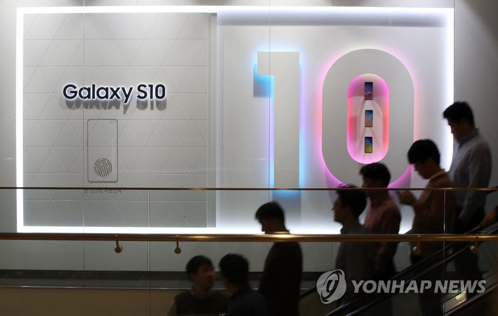 三星S10系列在韩销量超百万 5G版占两成
