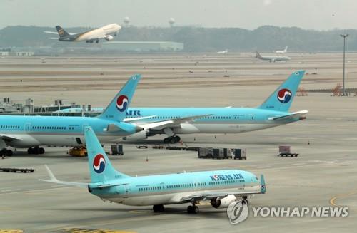大韩航空将新开3条中国直航航线