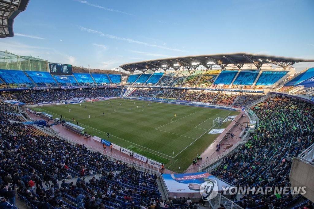 韩国K联赛因疫情延期开幕