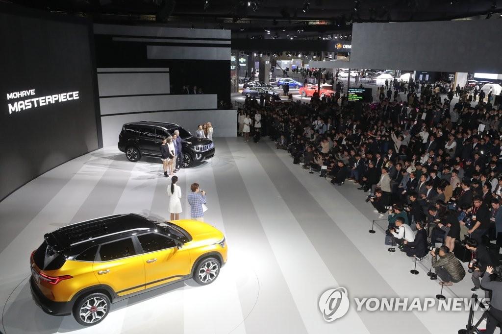 2019首尔国际车展拉开帷幕