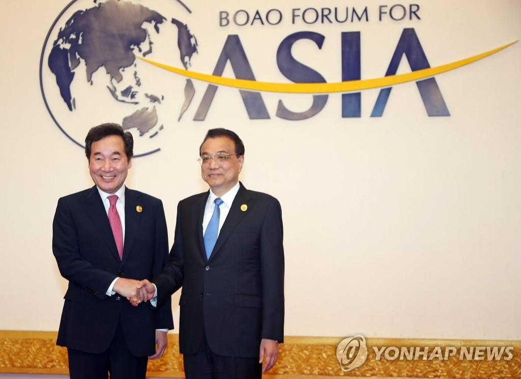 韩总理:半岛要走和平路 盼中日俄支持