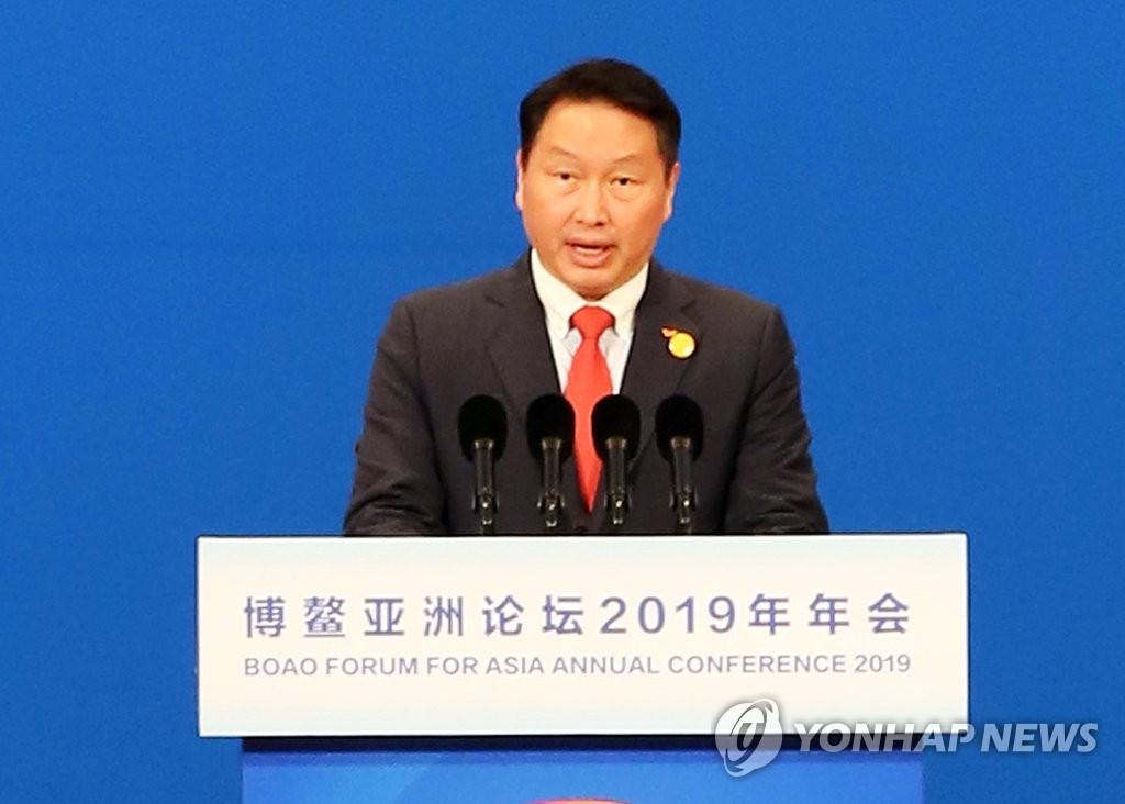 SK集团会长崔泰源将在线出席博鳌论坛