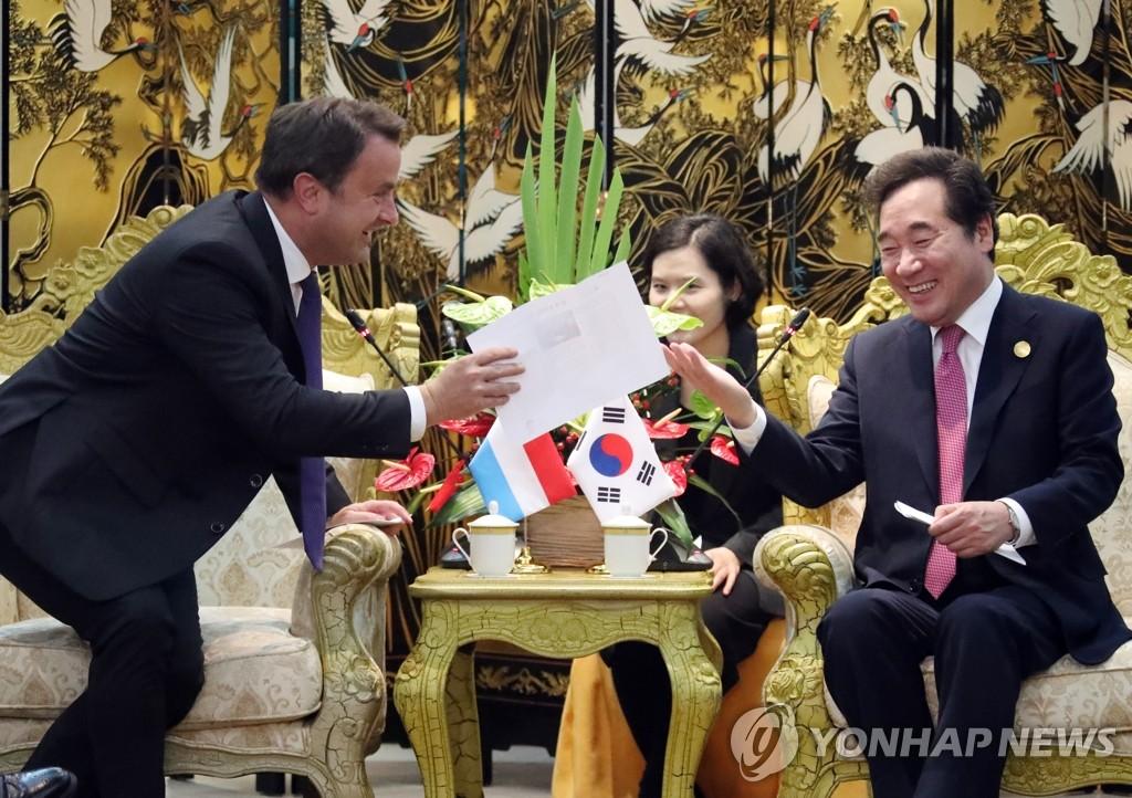 韩总理卢森堡首相在海南博鳌会晤