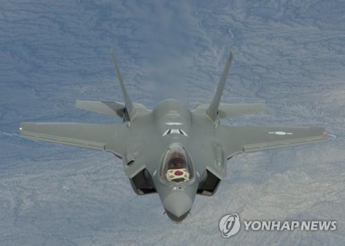 韩军将再接收四架F-35战机