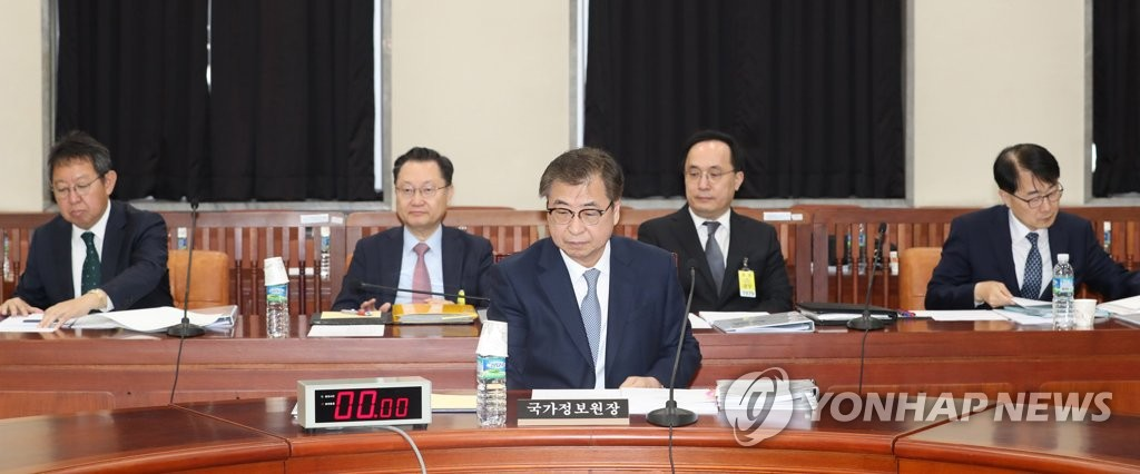 3月29日上午,在国会,徐薰出席情报委员会全体会议。(韩联社)