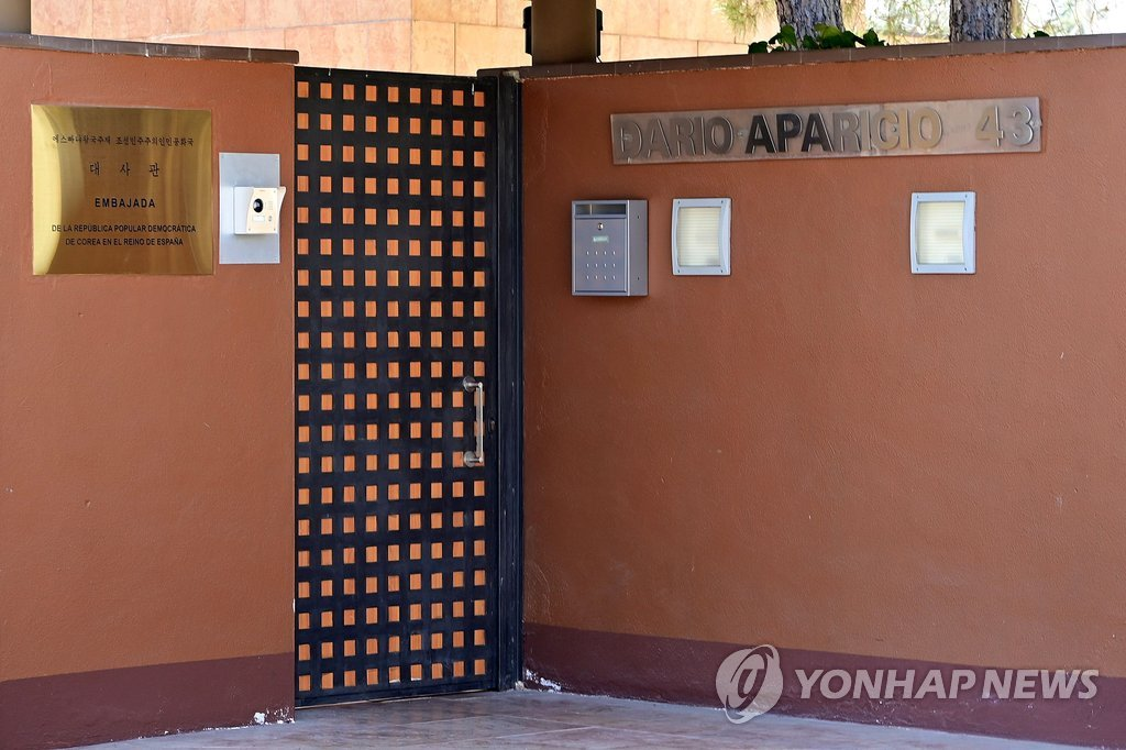 朝鲜就驻西使馆遭袭首表态