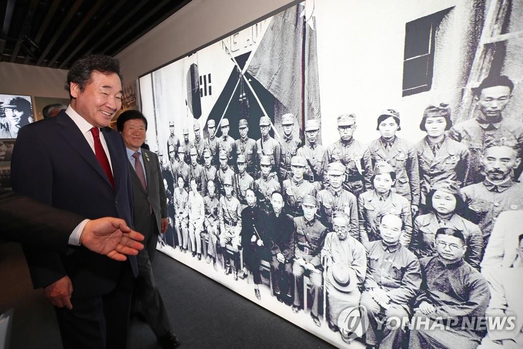 3月29日,李洛渊参观重庆大韩民国临时政府大楼旧址。(韩联社)