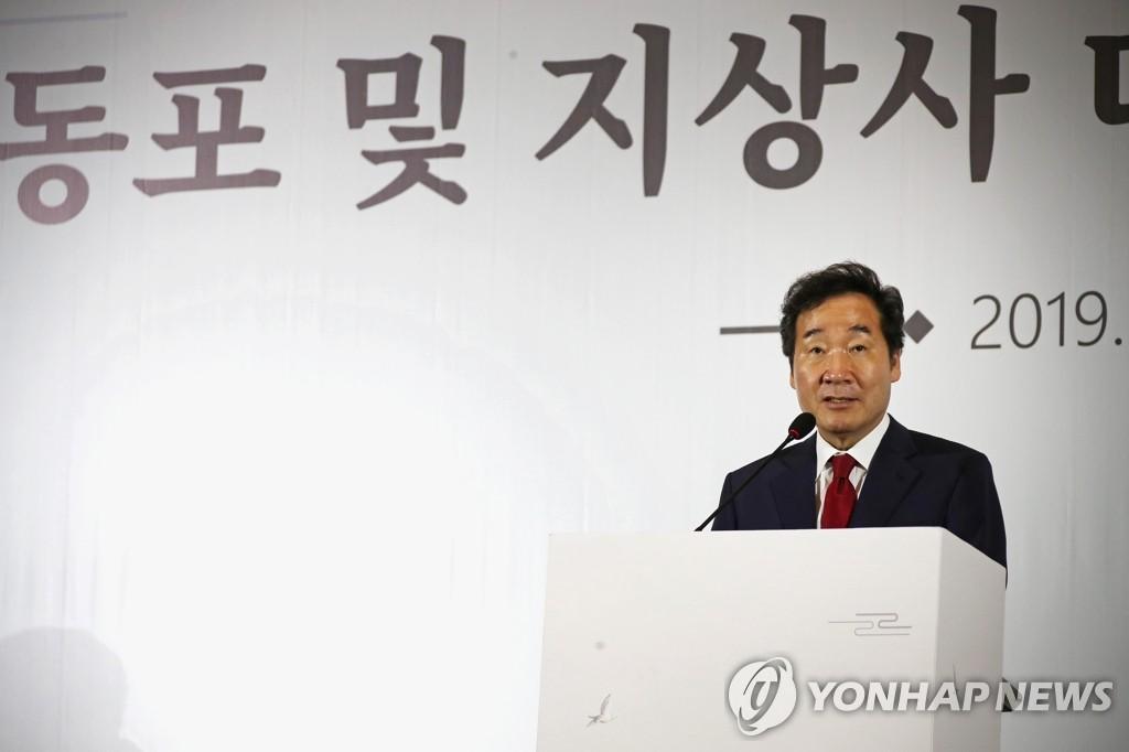 李洛渊访渝吁日与韩中相约共荣未来