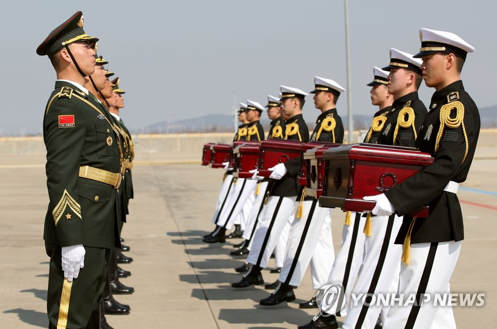 资料图片:2019年4月3日,在仁川国际机场,韩方向中方移交第六批中国人民志愿军烈士遗骸。 韩联社
