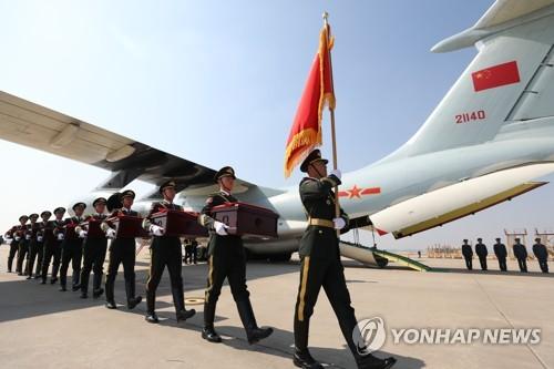 韩国移交第六批在韩中国人民志愿军遗骸