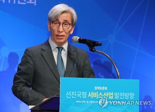 韩国将在沪举行纪念临时政府成立百年研讨会