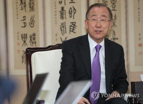 潘基文结束访华回国 强调韩国应铁腕治霾