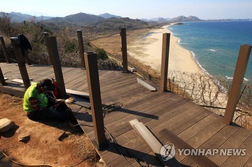 韩军:联合国军司令部支持韩朝非军事区和平步道项目