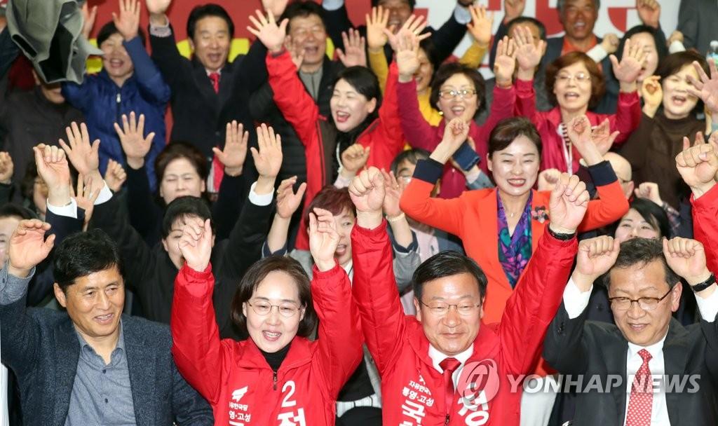 """韩国""""国会议员补选""""投票4月3日正式结束。自由韩国党候选人郑点植(前排右二)在庆尚南道统营市固城郡选区中获胜后举手欢呼。(韩联社)"""
