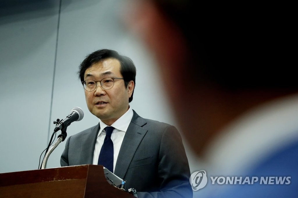韩日对朝代表通话交流半岛局势