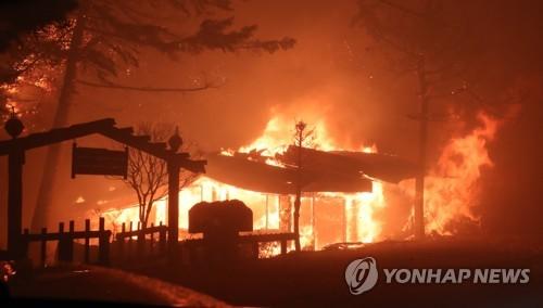 详讯:韩国政府宣布东部山火为国家灾难