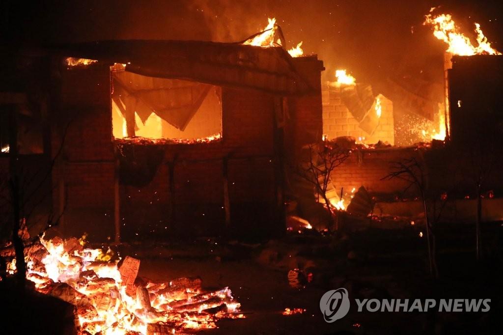 韩东部发生大火 政府调动大量物力人力扑救
