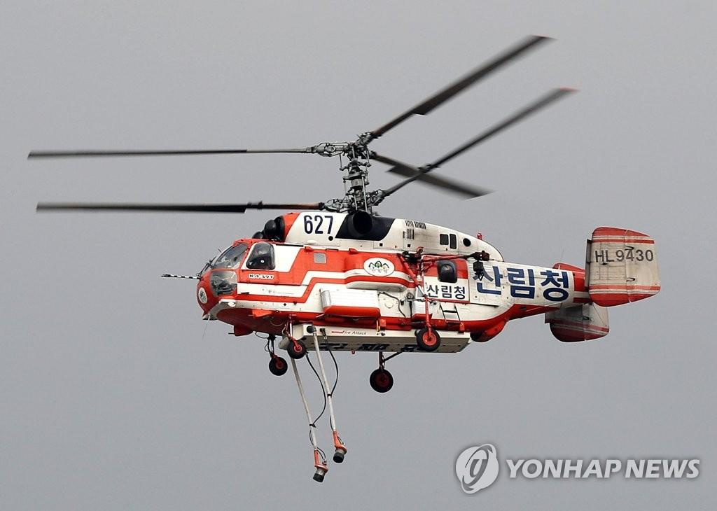 韩国东部高城郡山火基本扑灭