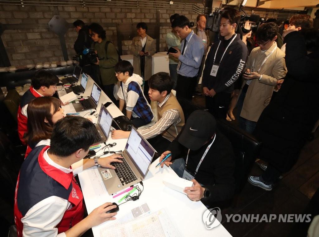 韩移动运营商疫情之下缩减三星新品线下宣传