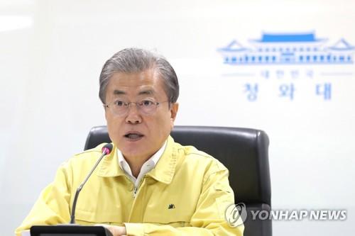 韩政府将东部山火地区指定为特别灾区