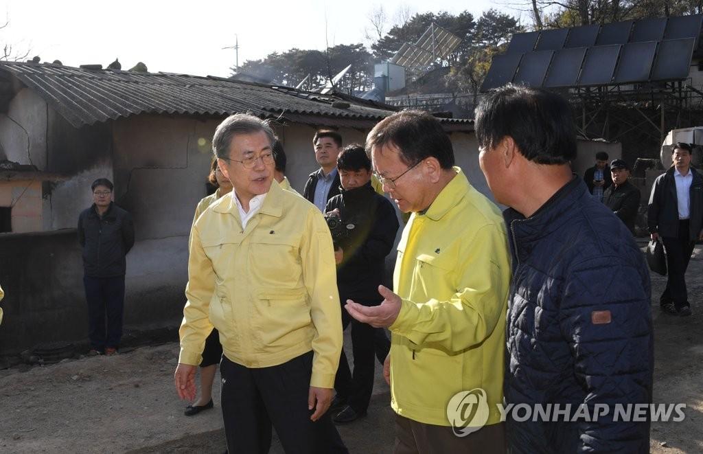 韩青瓦台拟举报诽谤总统醉酒耽误救火假新闻