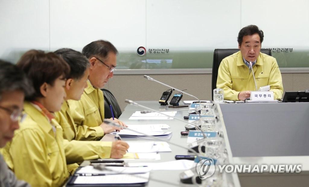 4月6日上午,在韩国中央政府,国务总理李洛渊主持江原道火灾应急部长会议。(韩联社)