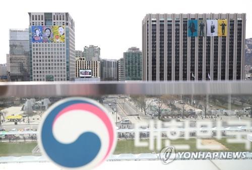 韩驻外使领馆举办活动庆祝临时政府成立百年